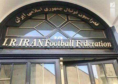 فوتبال ایران به سامان میرسد؟