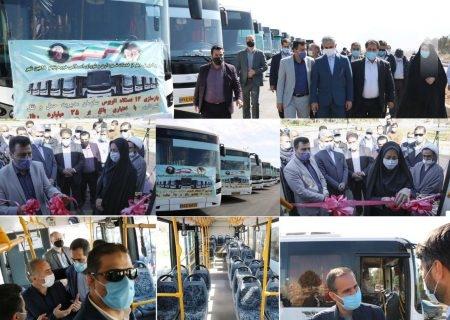 ۱۳دستگاه اتوبوس بازسازی شده به ناوگان حمل و نقل عمومی شهر اضافه شد