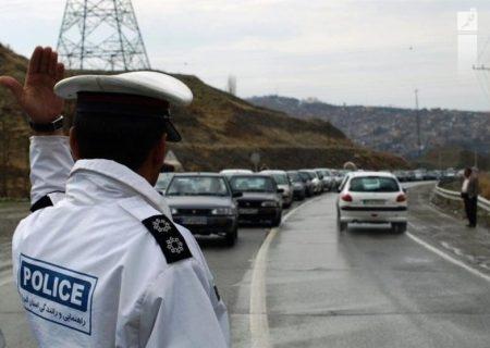 محدودیتهای تردد برای شهروندان چهارمحال و بختیاری اعمال میشود
