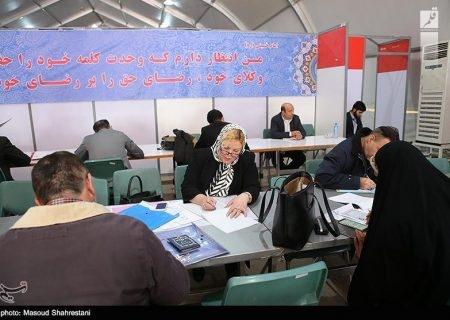 ۵۱۲ کاندیدا در ششمین دوره انتخابات شوراهای شهر قم ثبتنام کردند