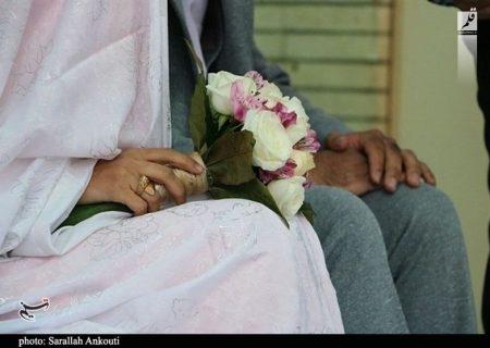 بیش از ۱۳ هزار واقعه ازدواج ۱۱ماهه امسال در لرستان ثبت شده است
