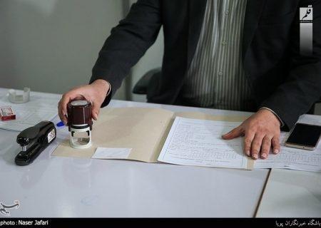 ۲۰۹ نفر تاکنون برای انتخابات شوراهای شهر در لرستان ثبتنام کردند