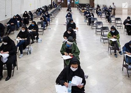 آغاز آزمون دکتری تخصصی ۱۴۰۰ در شیراز
