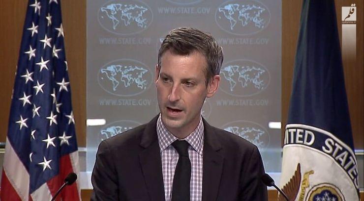 آمریکا: تصمیم تروئیکا درباره ایران بهترین راهحل بود