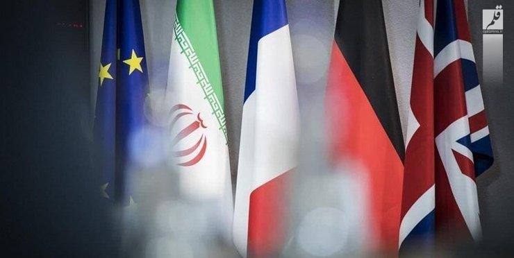 اروپاییها طرح قطعنامه ضد ایرانی را پس گرفتند