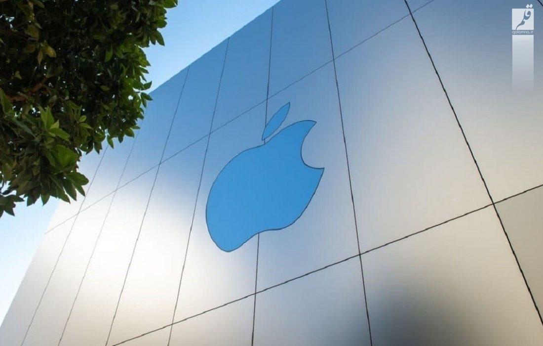 اپل و شگفتیهای ۲۰۲۱