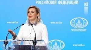 زاخارووا: هدف از تحریمهای ضد روسی جدید منحرف ساختن توجه از مشکلات خودشان است