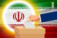 ثبت نام ۷۸۲ داوطلب برای انتخابات شوراهای روستا در نهاوند