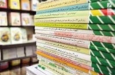 آغاز ثبت سفارش کتابهای درسی سال تحصیلی ۱۴۰۰-۱۴۰۱از ۲۲ فروردین