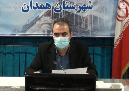 ابلاغ دستورالعمل اقدامات احتیاطی آستانه فصول سرما در شهرستان همدان
