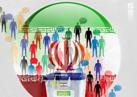 شرکت ۱۰۴ فعال رسانهای در پویش دعوت مردم به انتخابات