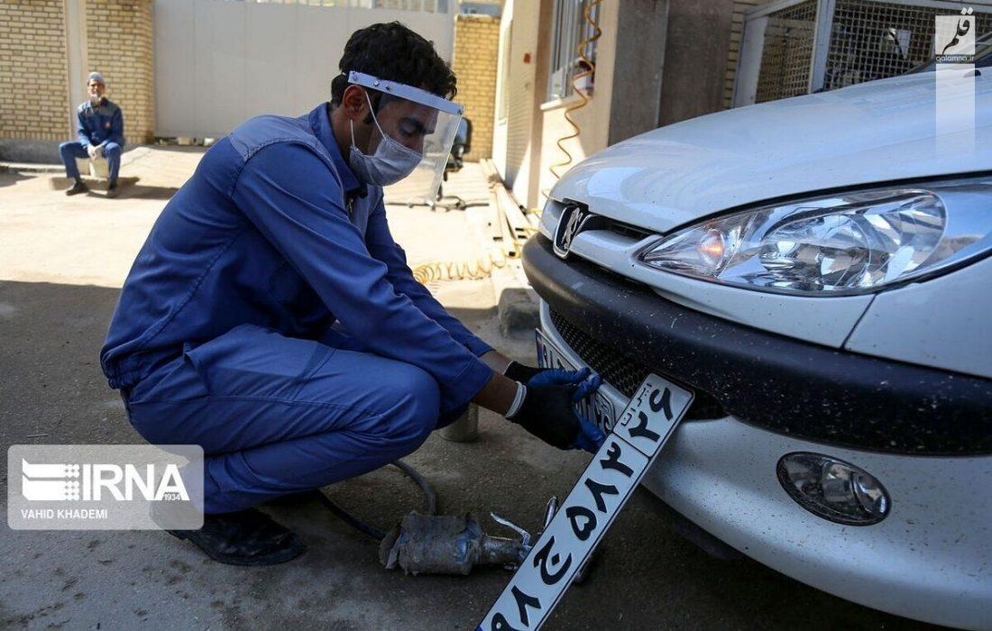 فعال شدن دفاتر تعویض پلاک و شماره گذاری اصفهان از ۹ مرداد