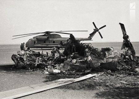 واکنش امام (ره) به عملیات نجات آمریکا