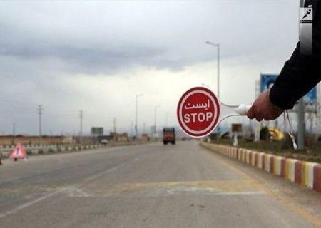 تغییر رنگ بندی تمام شهرهای استان به زرد؛ لازمه برداشتن ممنوعیتها