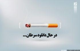 زنگ خطر گرایش دانشجویان قزوین به مصرف مواد مخدر به صدا درآمده است