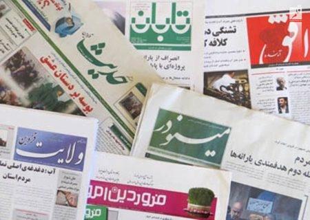 اهالی رسانه قزوین در محکومیت جنایات رژیم صهیونیستی بیانیه دادند