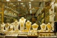ریزش قیمت طلا و سکه در بازار سوت و کور این روزها
