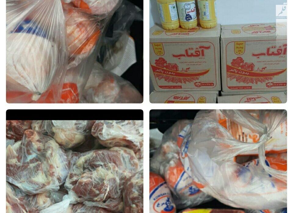 توزیع بستههای معیشتی بین نیازمندان شهرستان مُهر