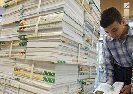 تمدید ثبت سفارش کتابهای درسی تا پنجم تیرماه