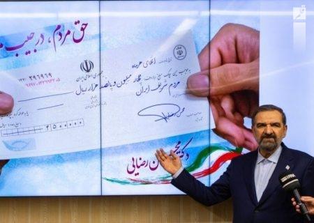 برنامه اقتصادی محسن رضایی برای انتخابات ۱۴۰۰ چیست؟