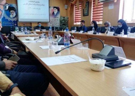 انتخاب رئیس جدید هیات ژیمناستیک فارس