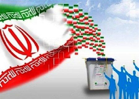 اعلام اسامی منتخبان شورای اسلامی شهر اردکان