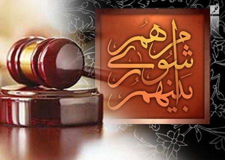 اعلام اسامی منتخبان شورای اسلامی شهر حاجی آباد
