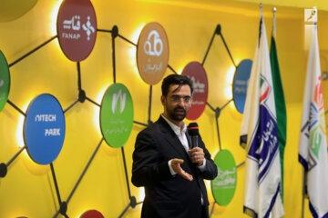افتتاح نخستین شعبه پارک علم و فناوری ارتباطات و اطلاعات کشور در مشهد