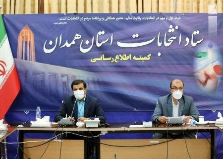بیش از ۴ هزار نفر امنیت صندوقهای رأی همدان را بر عهده دارند