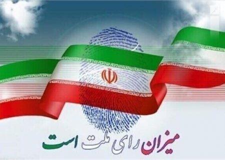 اعضای جدید شورای اسلامی شهر قزوین مشخص شدند