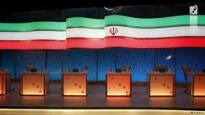 اولین مناظره؛ فردا ساعت ۱۶/ در صورت تغییر نظر شورای نگهبان مناظره فردا لغو میشود