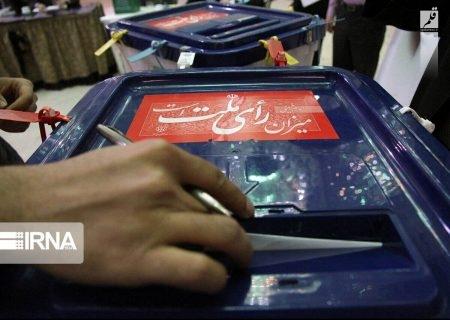 برگزاری نشست انتخاباتی در دانشگاه آزاد اسلامی استان مرکزی