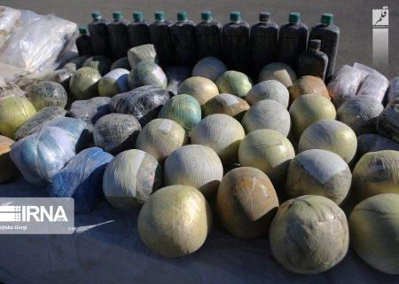 بیش از ۲۰ تن مواد مخدر در خراسان جنوبی کشف شد