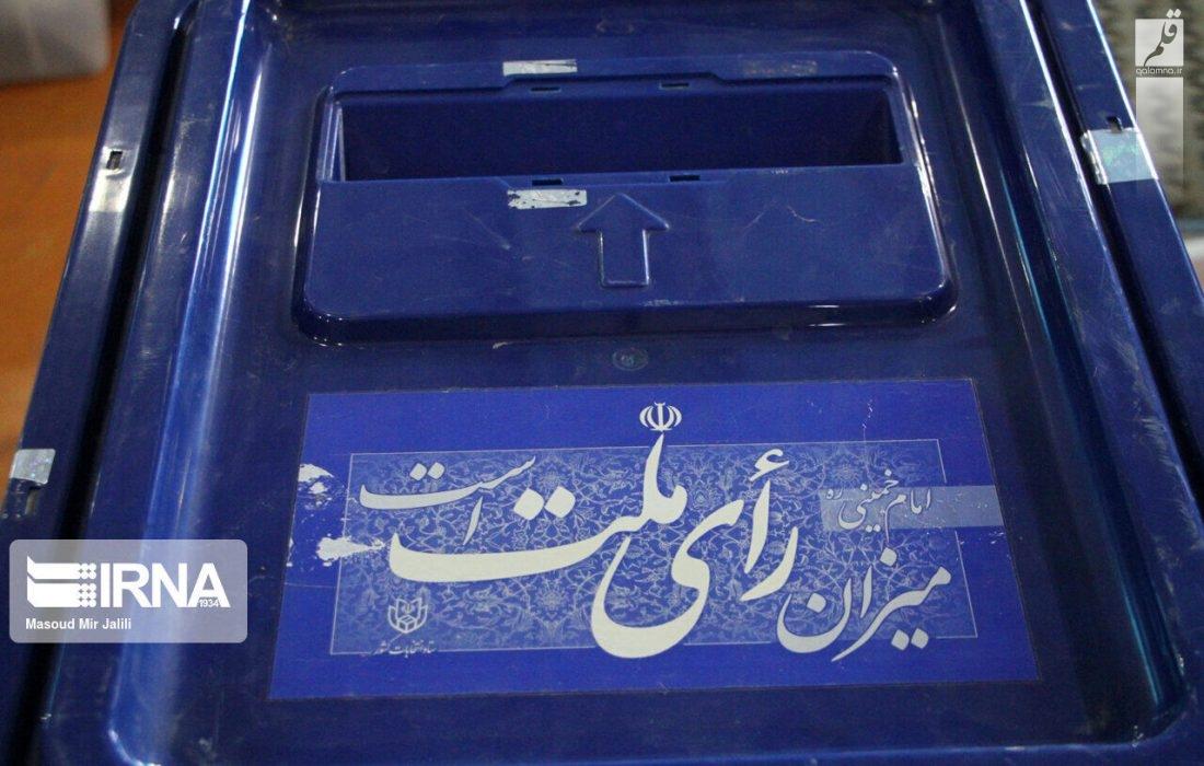 انتخابات شورای شهر بهارستان باطل شد