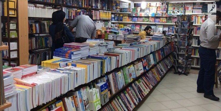 ثبت نام طرح خرید تابستانه کتاب در خراسان رضوی آغاز شد