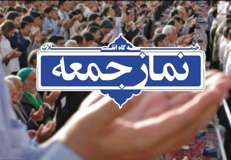 نماز جمعه ،کانون وحدت امت اسلامی
