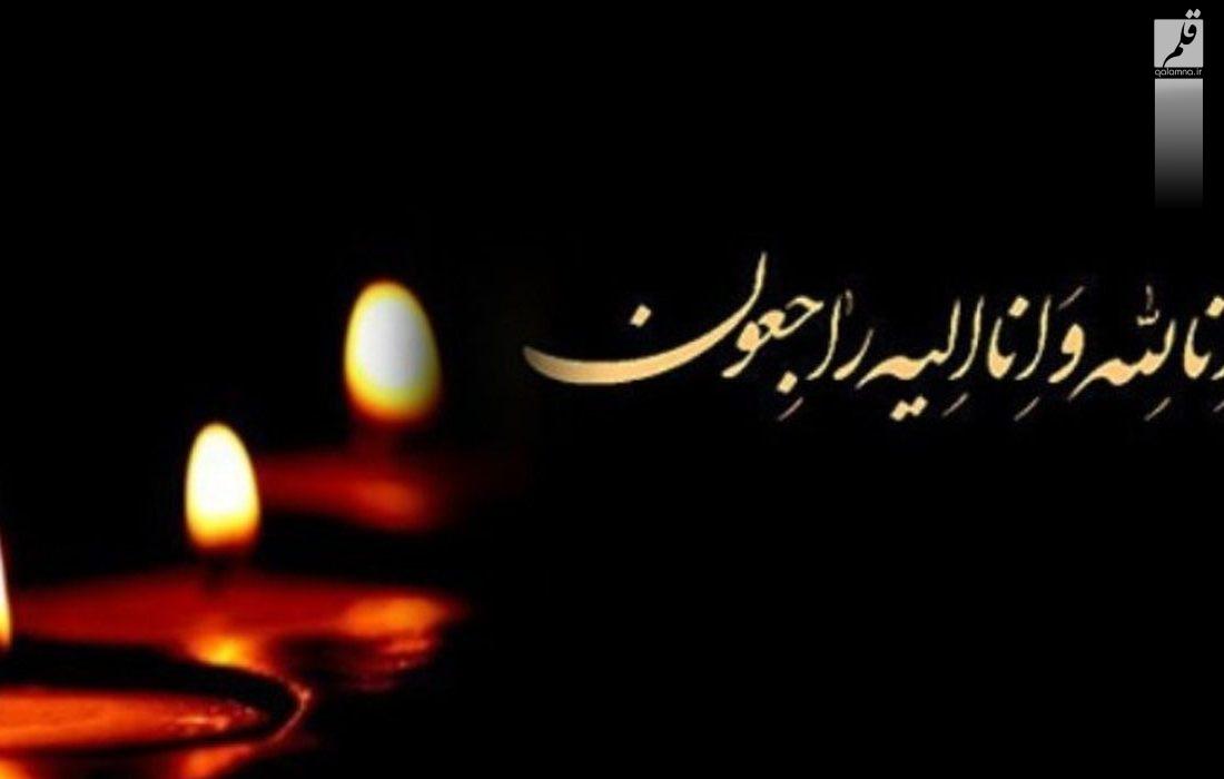 تشییع پیکر مادر شهید دوران دفاع مقدس در قادرآباد