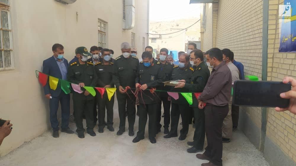 افتتاح کارگاه اقتصاد مقاومتی و اشتغال در شیراز