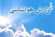 افزایش رطوبت در برخی مناطق خوزستان