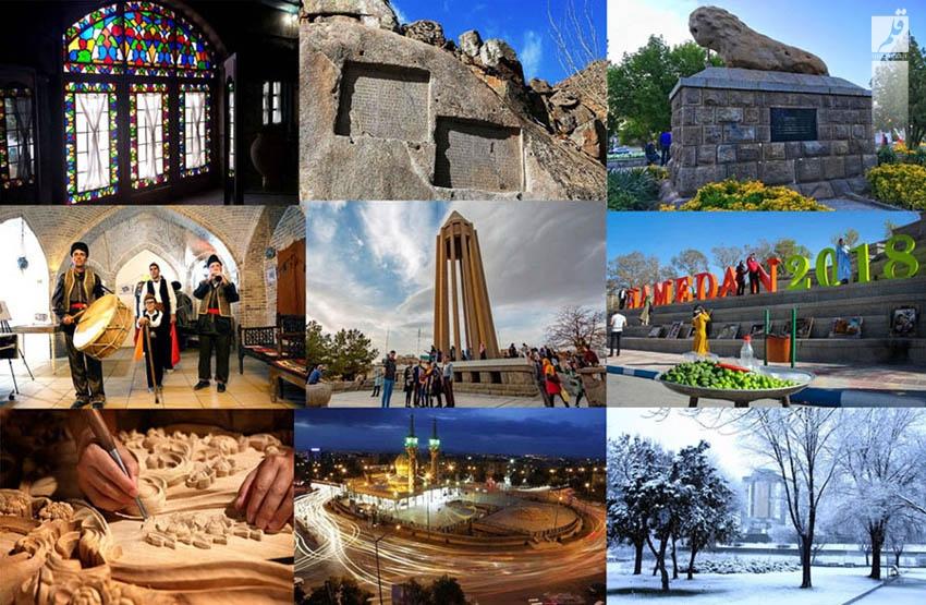 افتتاح ۵۷ پروژه میراث فرهنگی، گردشگری و صنایع دستی در استان همدان