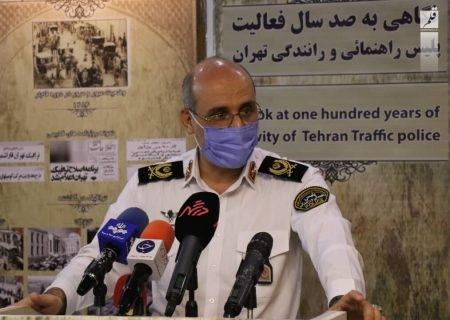 """موزه """"نگاهی به صد سال فعالیت پلیس راهور تهران"""" افتتاح شد"""