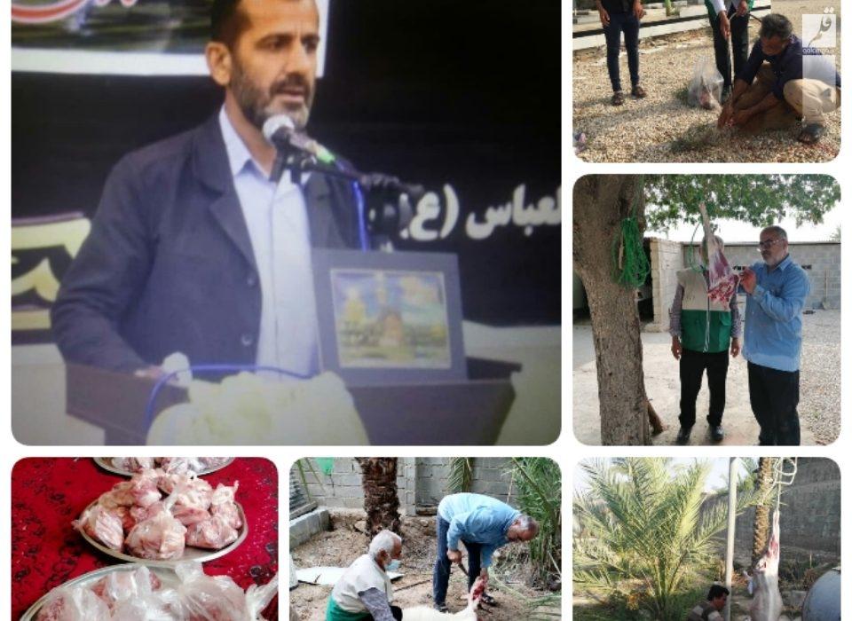 توزیع ۱۳۸ کیلو گوشت قربانی بین نیازمندان شهرستان مُهر در عید قربان