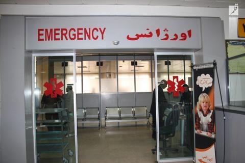 جولان نوجوانان در اورژانس بیمارستان ها!