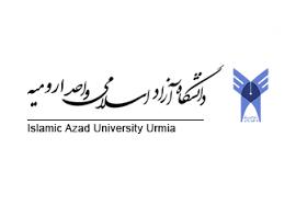 تالیف کتاب در مورد علم پزشکی و ابزار جراحی توسط دانشجوی بسیجی دانشگاه آزاد اسلامی واحد ارومیه