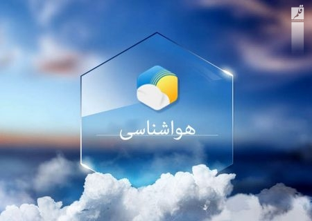 مزارع: هوای اصفهان برای گروههای حساس ناسالم است