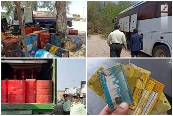 توقیف ۳۲۴ کارت سوخت متعلق به قاچاقچیان در استان هرمزگان
