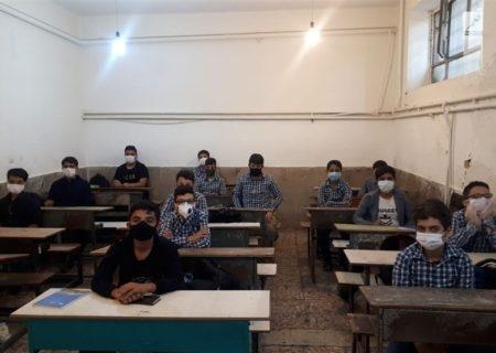 واکسیناسیون دانش آموزان متولد مهر ۸۲ تا مهر ۸۳
