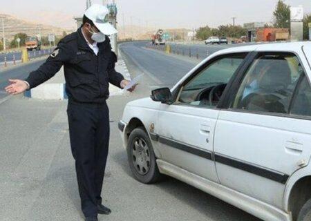 اعمال جریمه برای ۵۶۴ خودرو در ورودیهای خراسان رضوی