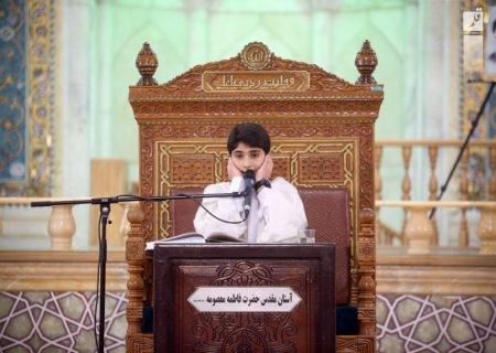 پخش زنده کرسی تلاوت اذانگاهی حرم بانوی کرامت از شبکه قرآن