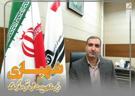 واکسیناسیون سه هزار و ۳۰۰ نفر از رانندگان ناوگان مسافری شهر کرمانشاه